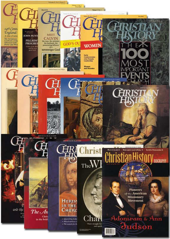 CHM Reprint Bundle - Set of 17